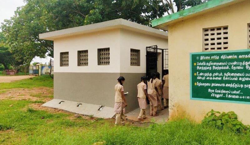 Washroom Facility at Govt.Higher Secondary School, Pichanur