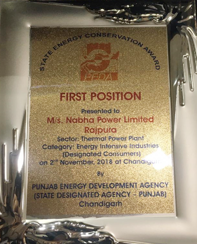 Energy Conservation Award, PEDA